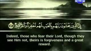 سورة الملك الشيخ ابو بكر الشاطري.mp3