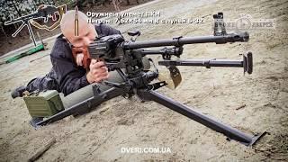 Бронедвери: расстрел 10 мм бронестали из пулемёта ПКМ. Купить бронежилет