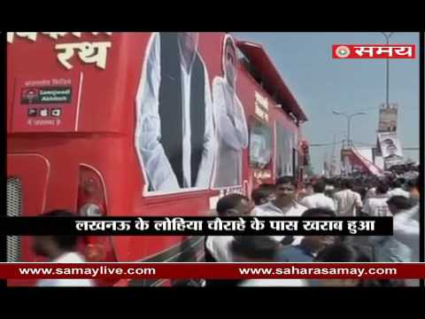 Technical default in Rath of CM Akhilesh's Rath Yatra