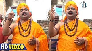 Maya Rupi Duniya Mein | Manoj Ghazipuri  | Superhit Bhojpuri Song