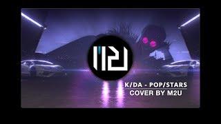 K/DA - POP/STARS | Cover by M2U