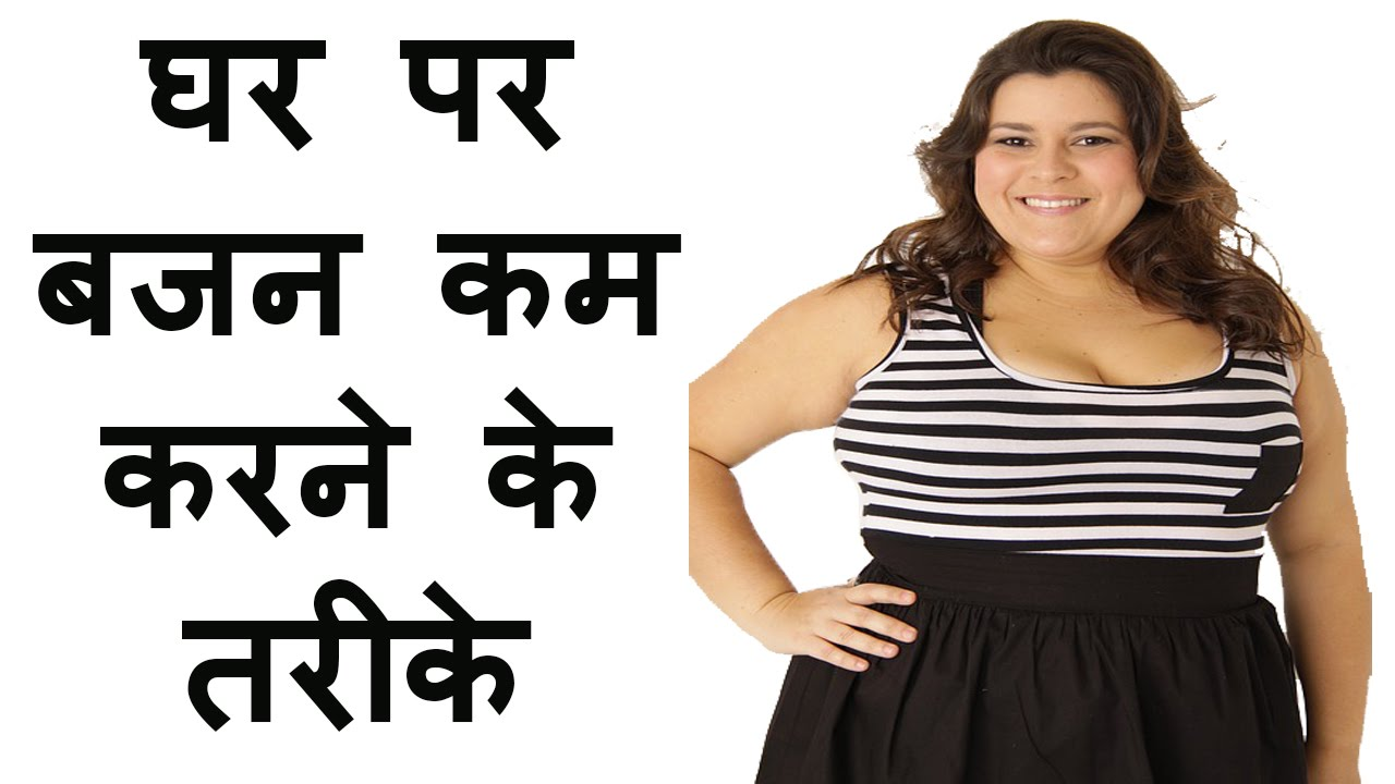 Girl Hindi Dating Tips For In may