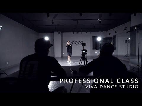 비바댄스스튜디오 VIVA DANCE STUDIO - Class Making Video