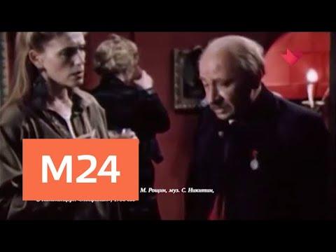 """""""Тайны кино"""": """"Старый Новый год"""" - Москва 24"""