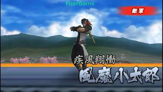 Sengoku Basara: Chronicle Heroes - Gameplay PSP | Play on Android | Download