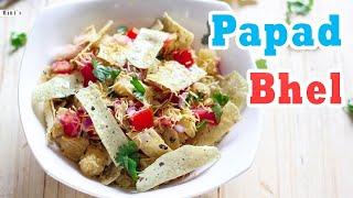 Papad Bhel Recipe   Salad Recipes   Evening Snacks Recipes