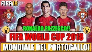 TUTTO IL MONDIALE CON IL PORTOGALLO DI CRISTIANO RONALDO!!! FIFA WORLD CUP 2018 [By Giuse360]