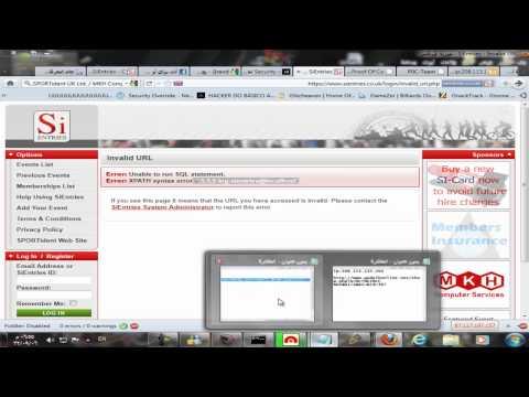 Priv8 : SQLi Using Extractvalue()