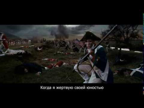 Assassins Creed Movie 2015 / Кредо Убийцы 2015 (Сюжетный фильм игры)