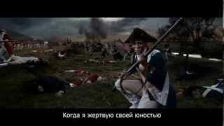 Смотреть онлайн Кредо онлайн  убийцы / Assassin's Creed 2015-2016 Триллер,Фильм
