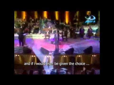 Kadhim El Sahir - Impossible Love - with English subtitles