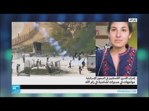 مسيرات تضامنية في رام الله مع الأسرى المضربين.. والسلطات الإسرائيلية تصعّد  - 18:21-2017 / 4 / 20