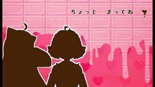 【しゃけラジ】バレンタイン女子力対決【Vtuber】 thumbnail
