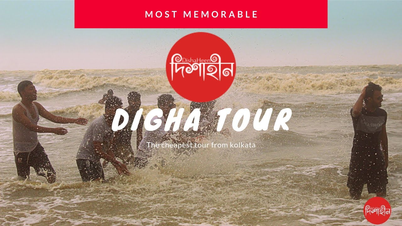 Digha travel guide, tourist places,digha photos, digha tourism.