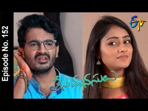 Teenemanasulu | 6th June 2018 | Full Episode No 152 | ETV Telugu