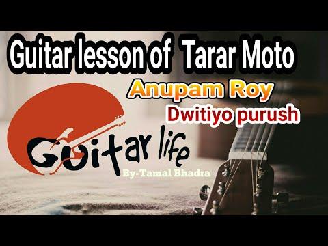 Guitar Lesson Of Tarar Moto (anupam Roy) (dwitiyo Purush)