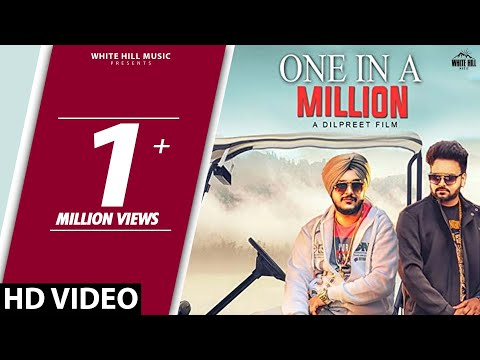 One In A Million (Official Song) Tash M & Young J | Krazy Kings | New Song 2018 | White Hill Music