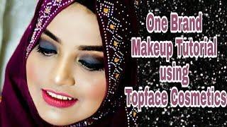 Blue Smokey Eye Makeup tutorial    Afsana Rakhi ft. Topface Makeup