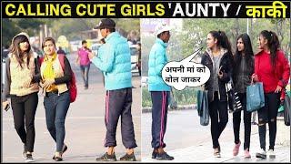 Calling Cute Girls 'AUNTY / काकी !! by 3 jokers  !! Prank in india !rajasthan