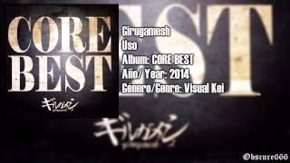 """Esta canción pertenece originalmente al single """"KAISEN SENGEN ~KIKA..."""