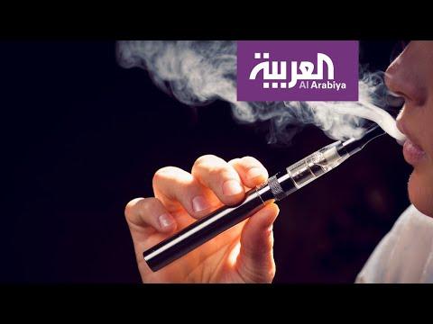صباح العربية نيويورك تحظر السجائر الالكترونية  - نشر قبل 3 ساعة