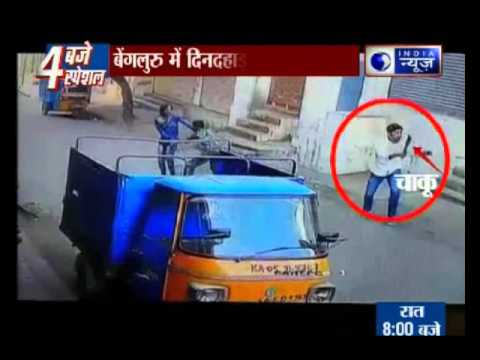 Murder Caught on Camera in Bengaluru: Youth  beaten and stabbed to death by group of men