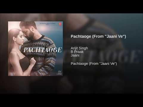 Pachtaoge (Full Audio Song) - Arijit Singh | B Praak, Jaani | Vicky Kaushal | Bada Pachtaoge | 2019