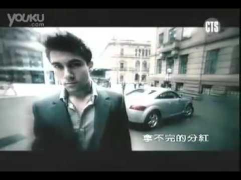 Nokia 6600 Commercial
