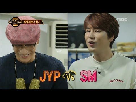 [Duet song festival] 듀엣가요제 - Kyuhyun VS JUN.K, competing for shoulder size?!  20161104
