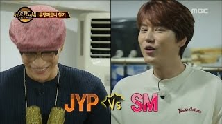 [Duet song festival] 듀엣가요제 - Kyuhyun VS JUN.K, competing for shoulder size?!  20161104 jun.k 検索動画 24