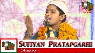 sufiyan-pratapgarhi-superhit-naat-noor-jab-khuda-ka-mushaira