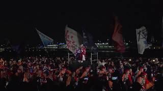 中村あゆみと『アジアの海賊』大演舞! 横浜よさこい祭り~良い世さ来い...