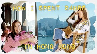 Gambar cover How I Spent 24hrs in HK