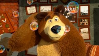 Маша и Медведь   К вашим услугам!  (Мишка на кухне)