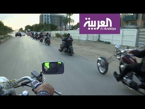 صباح العربية | دراجو العراق يقودون للسلام  - نشر قبل 20 دقيقة