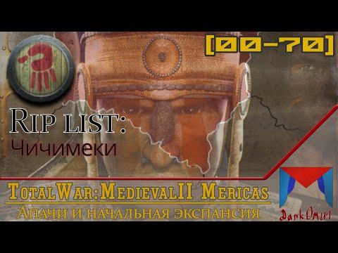 Начинаем за Апачей [00]—[70] | Medieval Total War II - Americas | Апачи