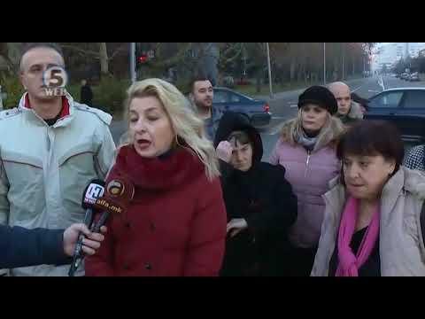 ВМРО-ДПМНЕ и вечерва на протест