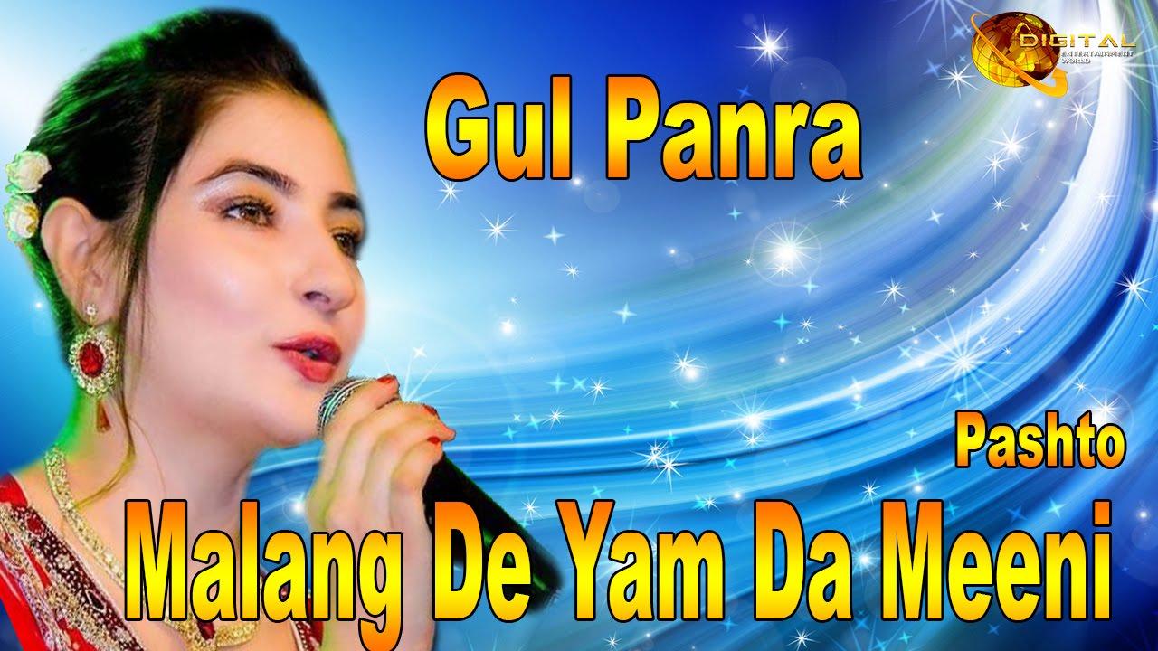 pashto song malang de yam da meene