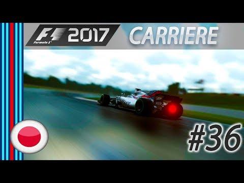 F1 2017 Mode Carrière [FR] PART 36 - Stratégie audacieuse
