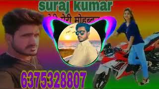 Tagdi song new DJ Suraj Jaipur  free download mobile number 6375328807