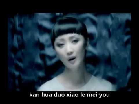 """张瑶《姻缘》MV: Chinese version of """"King and the Clown"""" theme song"""