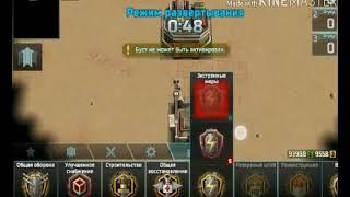 Обучение кайотогренорашу. Гайд каетогрен Art of War 3!