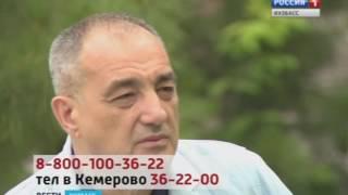 «Вести Кузбасс. События недели» от 19 июня 2016