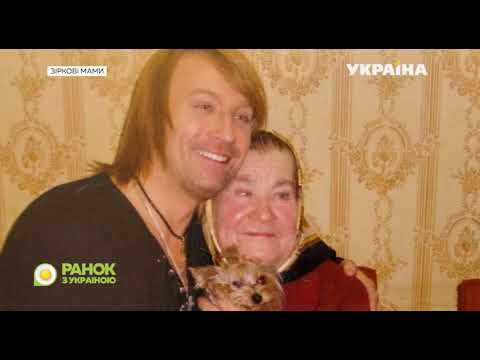 Чому мати Олега Винника розлучила сина з його першим коханням | Ранок з Україною