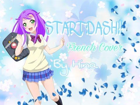 【Hina】START:DASH!! -  ♥ French Cover (HB SU❤️)