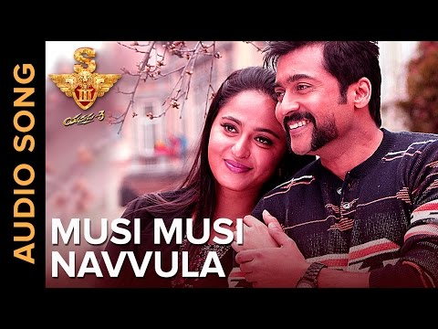 Musi Musi Navvula | Full Audio Song | S3 -...