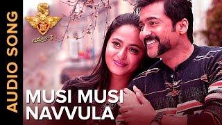 musi musi navvula full audio song s3 yamudu 3 telugu movie 2016