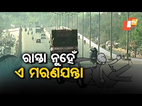 Over-bridges on Cuttack-Bhubaneswar NH turning death trap for commuters