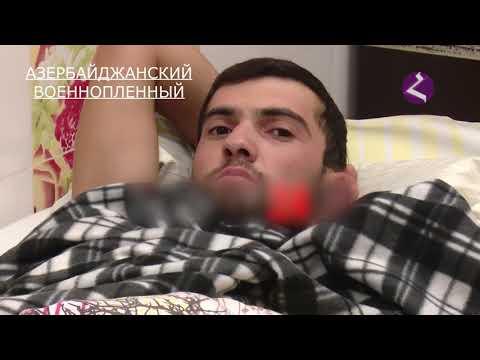 Новости Армении. Итоги дня/16 октября