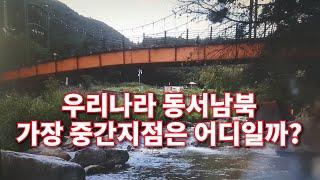 조선시대 토정비결로 유명한 토정 이지함 선생님이 우리나…